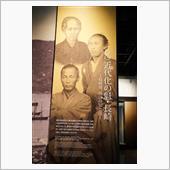 長崎歴史文化博物館(その4)
