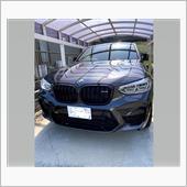 """BMW X4M""の愛車アルバム"