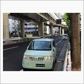 """""""日産 オッティ""""の愛車アルバム"""