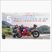 """""""ホンダ CBR1000RR-R FIREBLADE SP""""の愛車アルバム"""