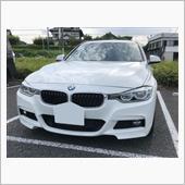"""BMW 3シリーズ ツーリング""の愛車アルバムの画像"