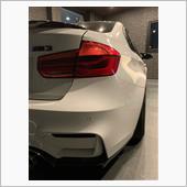 """BMW M3 セダン""の愛車アルバムの画像"