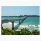 角島大橋の画像