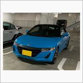 """""""ホンダ S660""""の愛車アルバム"""
