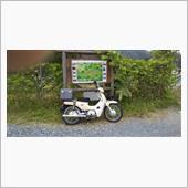 原山峠~兵庫県立ささやまの森公園 2021.6.26(土)