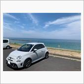 稲佐の浜ドライブ