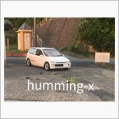 """humming-X""の愛車アルバム"
