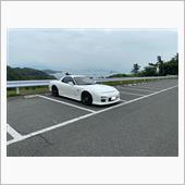 """""""マツダ RX-7""""の愛車アルバム"""