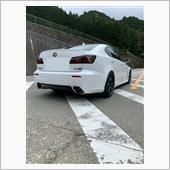 """""""レクサス IS F""""の愛車アルバム"""