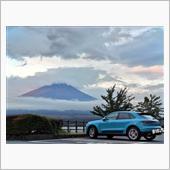 富士山とマカン