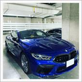 """""""BMW M8 クーペ""""の愛車アルバム"""