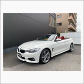 """BMW 4シリーズ カブリオレ""の愛車アルバム"