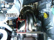 HKSメタルキャタライザ付きフロントパイプの装着(その4・加工編)