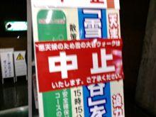 すげー嵐(>_<)