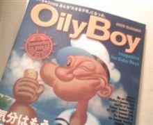 Oily Boy 夏号