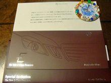 Invitation☆