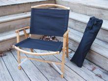 #35 Kermit Chair