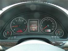燃費表示について