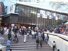 2009年4月6日中島愛スプリングイベント2009~まめぐだワッショイ!春祭in赤坂ブリッツ~ 遠征