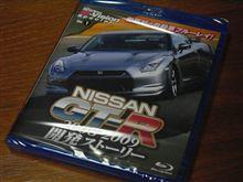 NISSAN GT-R 2008-2009 開発ストーリー