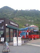 スターバックスコーヒー飲みに二階建てバスで来ました:*:・( ̄∀ ̄)・:*: