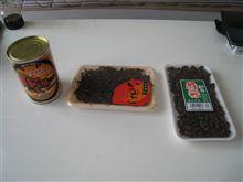 北海道VS長野県 因縁の(?)ゲテモノバトル!