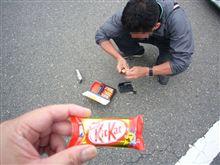 信州限定 Kitkat 根元 八幡屋礒五郎 一味