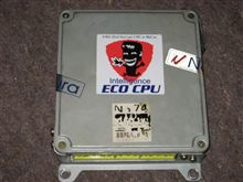 中村屋 ECO CPU