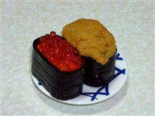 ツンちゃん、お手製の寿司。