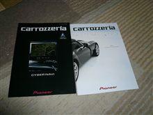 '09カロナビのカタログをゲットしました。