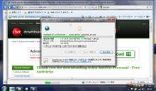 Windows 7 を Aspire One にインストール