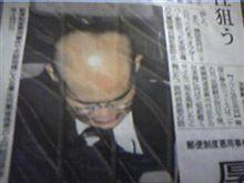 27日の新聞