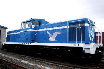 鉄道 八戸 臨海