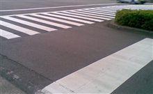 自動車マナー向上(白線一本ではみ出さず)