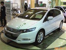 新型車を見てきました③ホンダ・インサイト