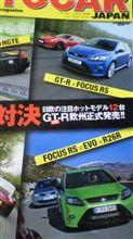 FOCUS RS VS 2連発