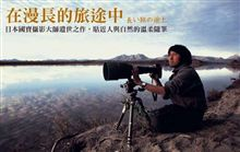 写真家になりたいですか???