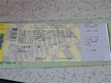チケットゲット♪