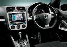 [日本市場デビュー]VW シロッコ ボッタクリ。