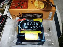 脳トレしました♪(●^o^●)