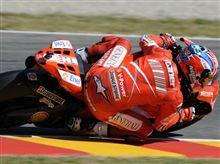 MotoGP イタリアGP ムジェロ 決勝結果