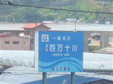 【知らない街を】5/24 雑談@妙典&BG4&&&【歩いてみよう】