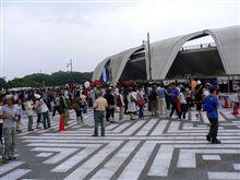 ラーメン狂い 第732回 ラーメンShow in Tokyo 2009@駒沢公園