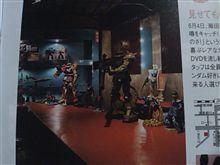 ZION'S  BAR詳細