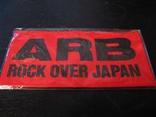 みんカラ・グループでARB jam始めました(*^^)v