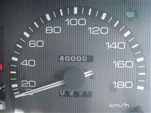 40万キロ到達