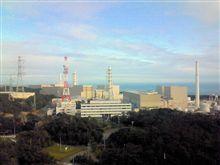 ♪浜岡原子力発電所と大砂丘・・・