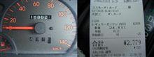 ミラの燃費レポート'09 6月10日・・・の巻