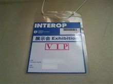 Interop 2009