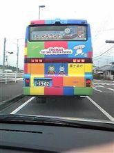 バス博覧会